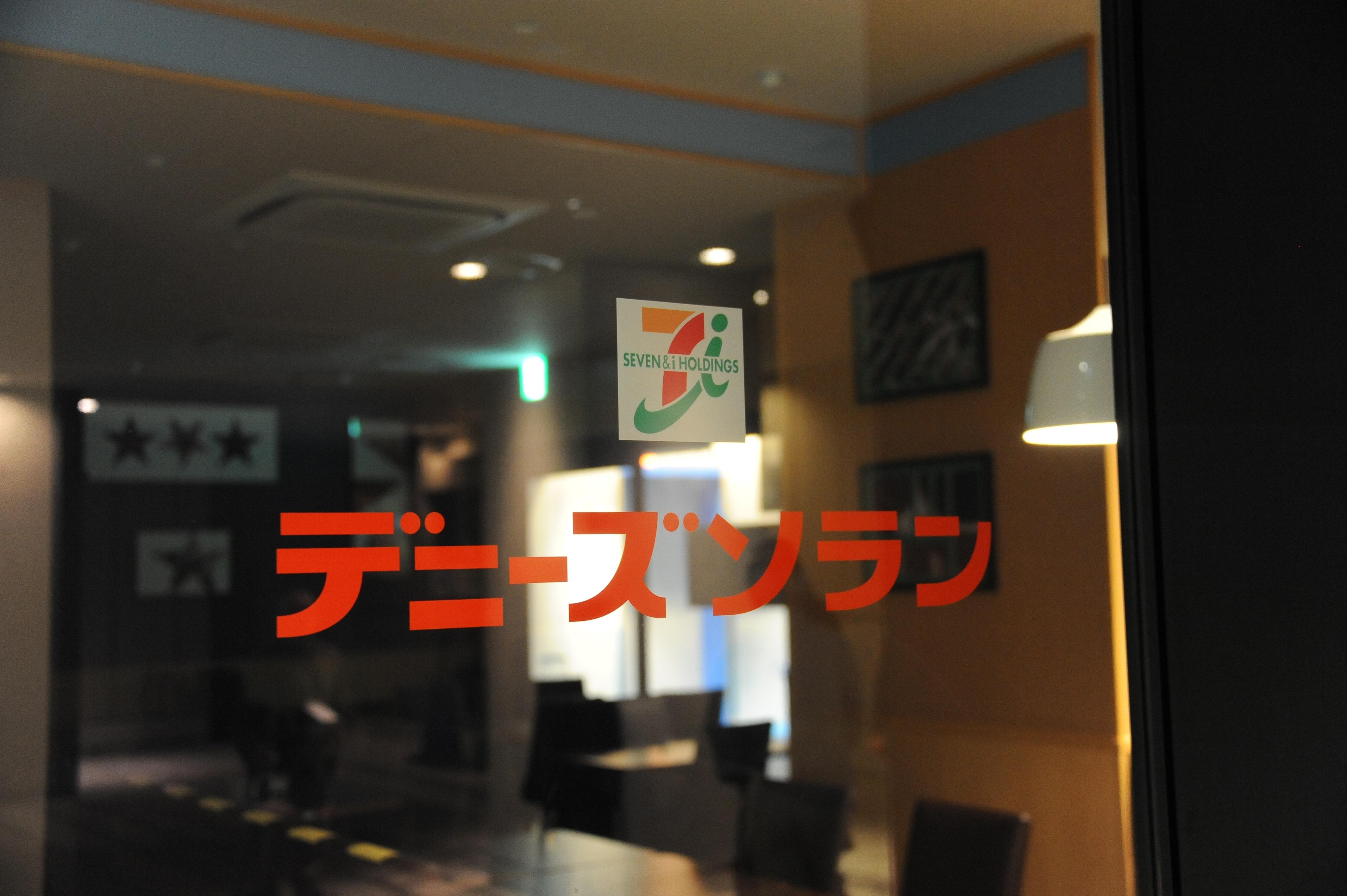 東京スカイツリー 公開前見学会